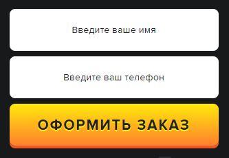 Мицеликс купить в Иваново