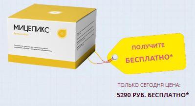 Где в Улан-Удэ купить средство от гипертонии